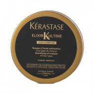 KÉRASTASE Elixir Ultime Masque 75 ml