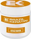 BK Brazil Keratin Gold Mask 500 ml